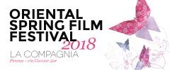 Oriental Spring Film Festival